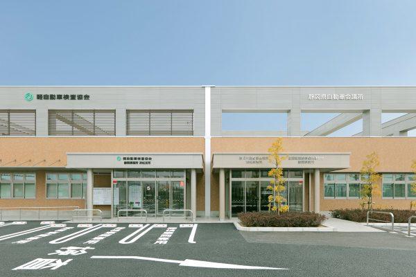 静岡県自動車会議所 浜松事務所 軽自動車分室